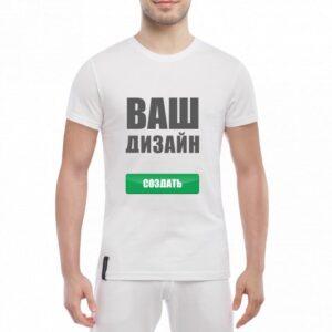 Интернет-магазин мужских футболок